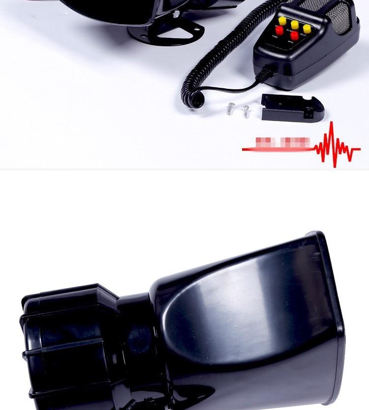 Univerasl Колонка для мотоцикла рот 7 тон 12 в 100 Вт кричащий динамик автомобиль семь тон сигнализация рог 15,5*9,5 мм