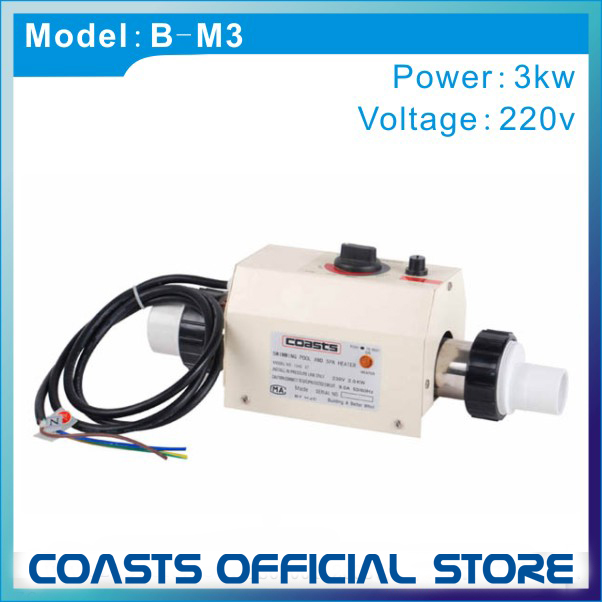 Buy Coasts Brand 3kw 220v 50hz Swimming Pool Heater With Ce 1 Year Guarantee