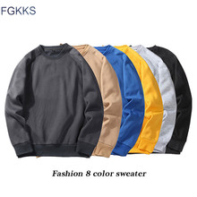 FGKKS Fashion Brand Men Hoodie 2019 Autumn Male Solid Color Sweatshirts Hoodies Men's Hip Hop Pullover Hoodies EU Size