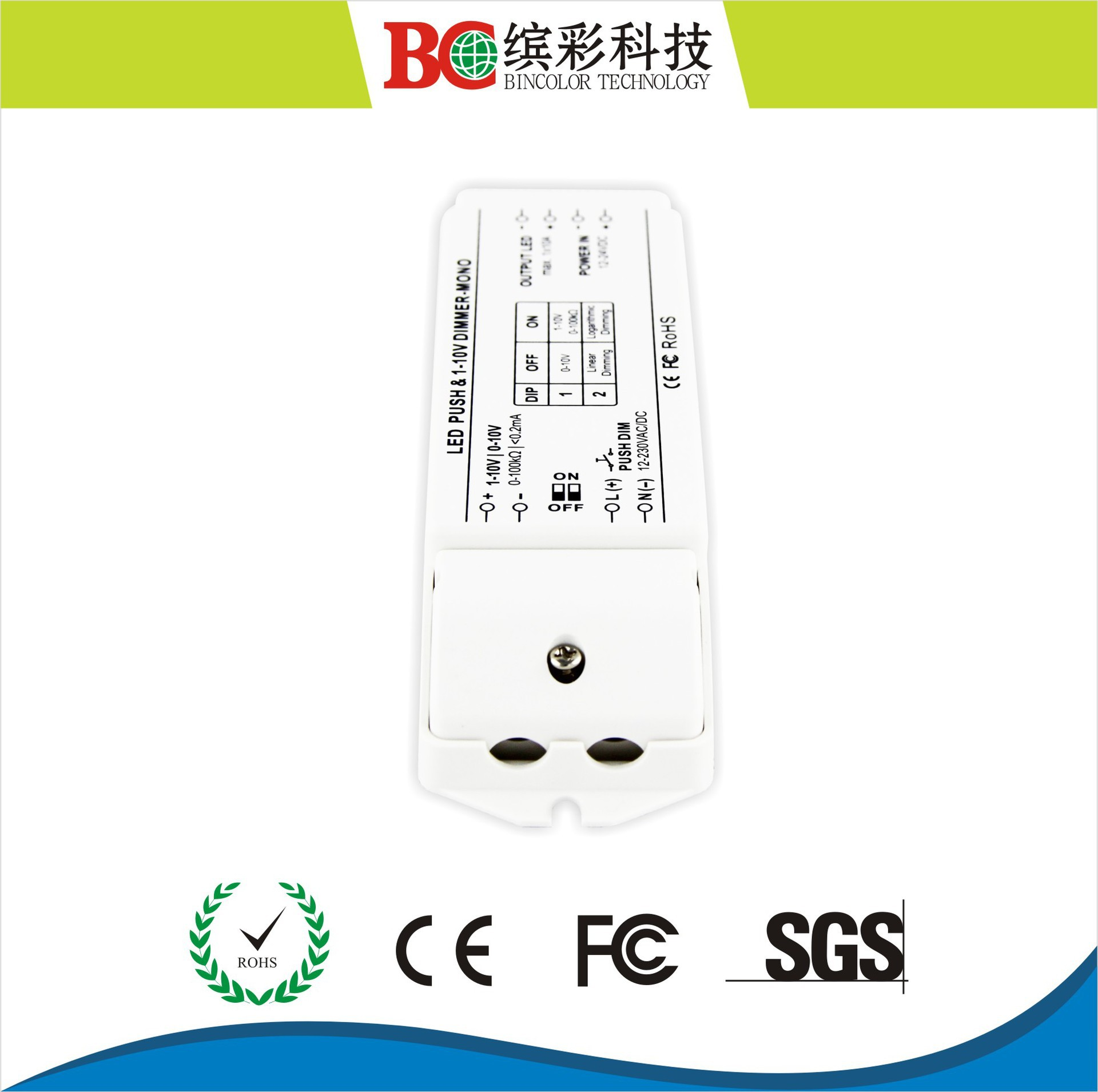 0 1 10v Dimming Drive You Can Use The Potentiometer Led Downlight Wiring Diagram In Rgb Controlers From Lights Lighting On Alibaba Group