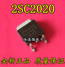 Freeshipping       2SC2020    C2020   TO-252 utc78d05al to 252