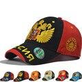 Russa boné de beisebol snapback chapéu carta bordado hip hop moda snapback tampão de golfe das mulheres dos homens unisex chapéu de sol