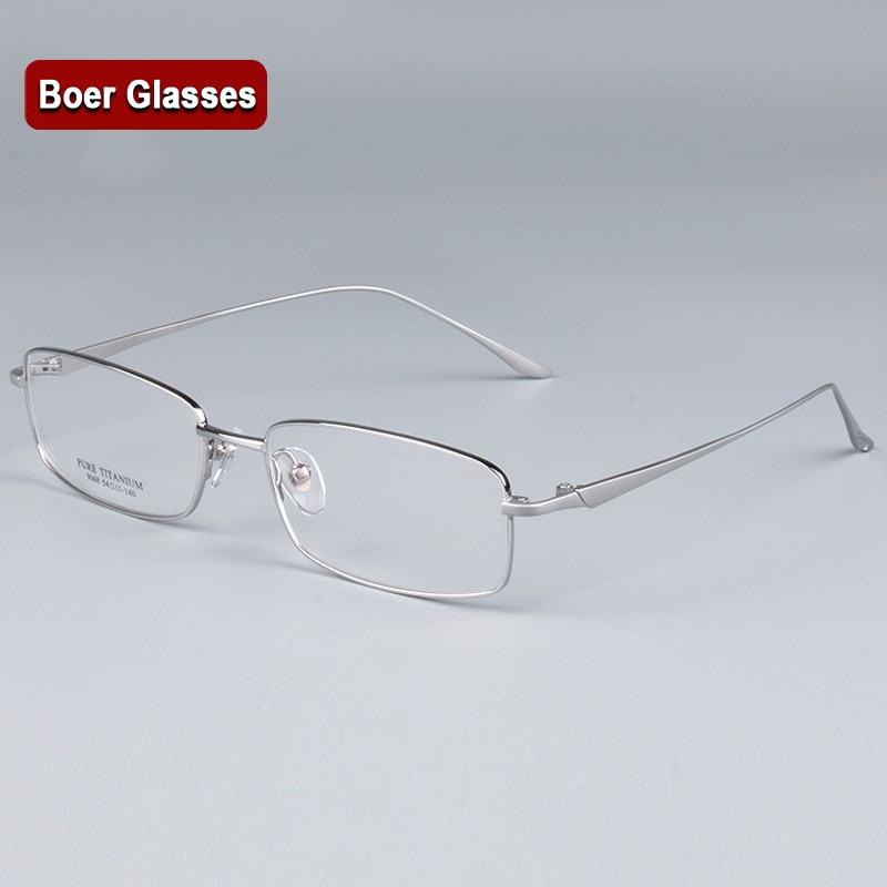 Оптична рамка Миопия рецепта лещи мъжки ултра леки гъвкави пълни джанти титаниеви очила Безплатна доставка 9068