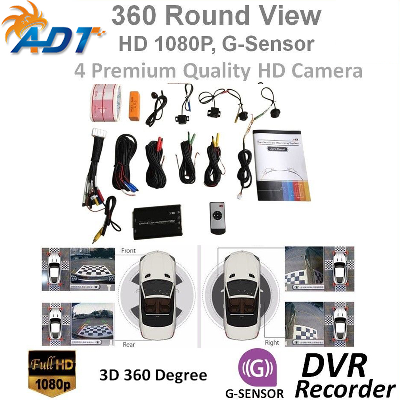 Car safety SVM 3D HD Car Surround View Monitoring System 360 Degree Driving Birds eye View Panorama 4 Cameras 4 CH DVR Recorder