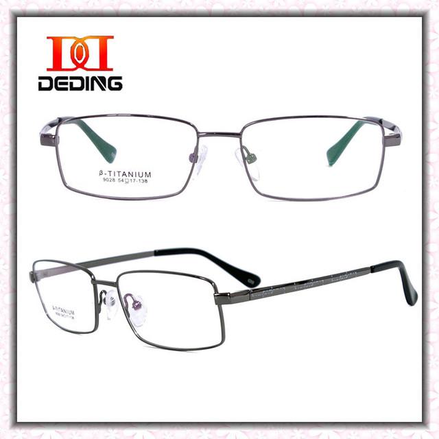 Деловых людей полный титана очки кадры оптический близорукость очки квадратная рамка очки óculos де грау Masculino DD0742