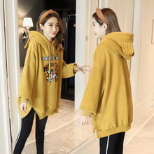 2017 autumn and winter Korean fashion loose pregnant women sweater shirt pregnant women sweater coat