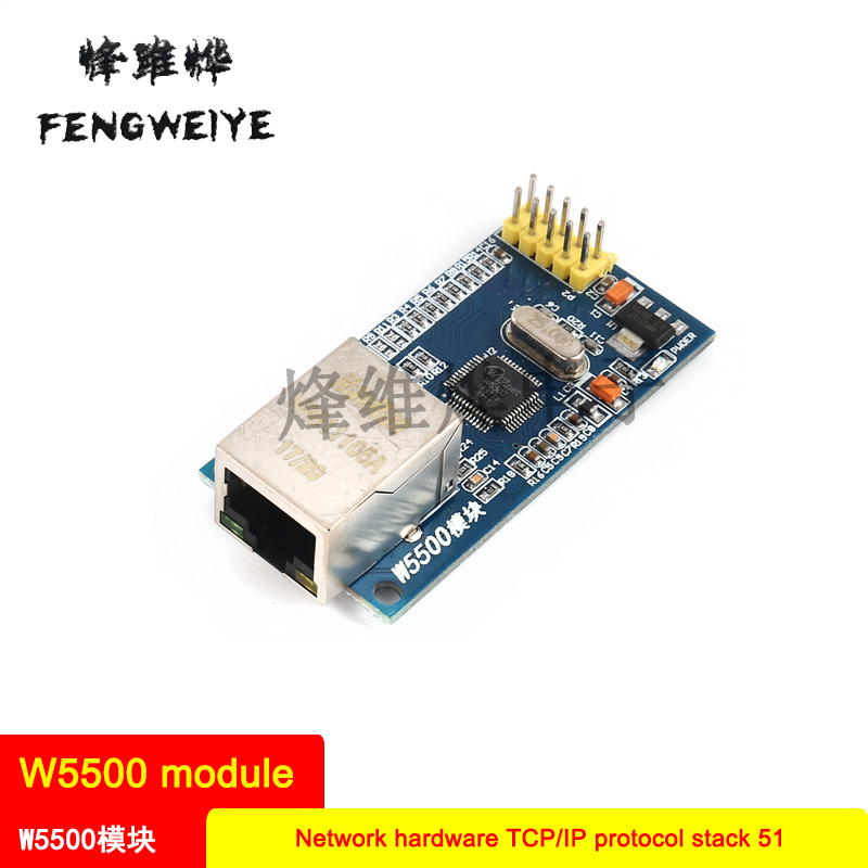 Panel W5500 Ethernet Network Module Hardware TCP IP Protocol Stack 51 STM32 Driver Development Board