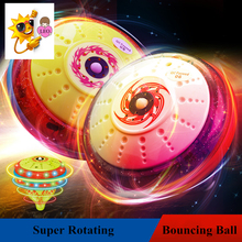 Yoyo Super Speed Bouncing Ball Super Rotating Gyro Bouncy Balls with music Outdoor Fun & Sports Sound Vision Spinning Top GH235