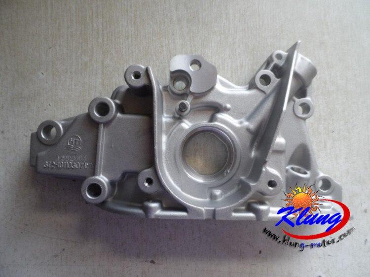 US $55 0 |Klung 1100cc 800cc chery engine oil pump assy 372 1011030 for  1100cc 800cc Joyner,Xinyang,Renli,Xingyue, Nanyi buggy UTV parts on