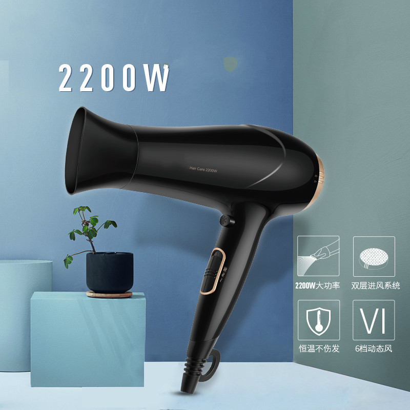 Hair Dryers electric dryer high-power barber shop 2200w salon dedicated air duct hot and cold wind household