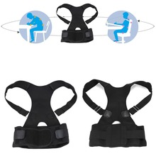 Adjustable Back Posture Corrector Belt Support Spine Pain Relieve Shoulder Lumbar Back Support Posture Corrector Belt For Adult