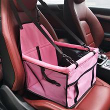 Pet Car Breathable Pack Wuble Bag Thick Front Seat Package