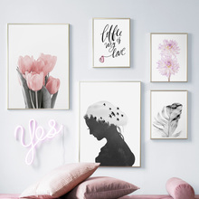 Tulip Girl Feather Quote Wall Art Canvas Painting Nordic Posters And Prints Landscape Wall Pictures For Living Room Decor гитара играем вместе маша и медведь с медиатором