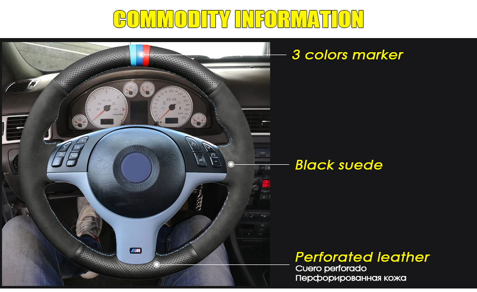 steering wheel cover for BMW E46 M3 01