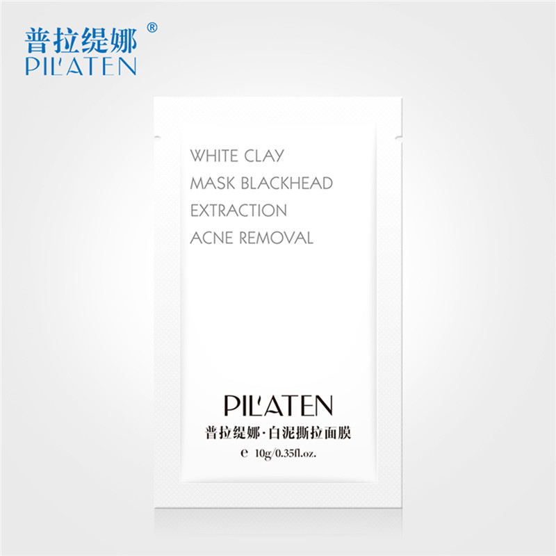 10Pcs White mud Face Blackhead Remover Deep Cleansing Blackhead Acne Treatment Face Mask For Black Dots Peel Mask Black Head ...