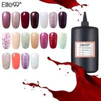 Elite99 Soak Off Pure Nail Gel Polish 250ML LED & UV High Quality Elegant 241 Color For Chosen Nail Art Glue Primer