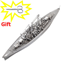 ICONX Piececool DIY Puzzle To 3D Metal Puzzles Model Military Ship Puzzles Silver Bismarck Battleship Kids