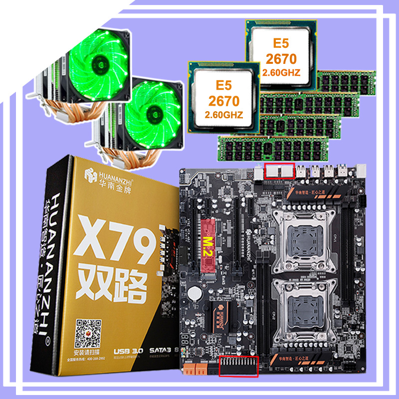 Discount Motherboard Bundle HUANANZHI Dual X79 Motherboard With M.2 Slot Dual CPU Intel Xeon E5 2670 With Coolers RAM 64G(4*16G)