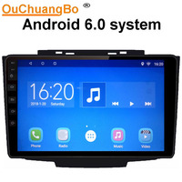 Ouchuangbo Car Multimedia Player Gps Radio Recorder For Great Wall Haval HOVER H3 H5 2013 2017