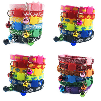 100pcs Wholesale Samll Dog Cat Puppy Collar Bell Adjustablt Buckle Pet Collar Reflective safety Leads For Cat Dog Collar