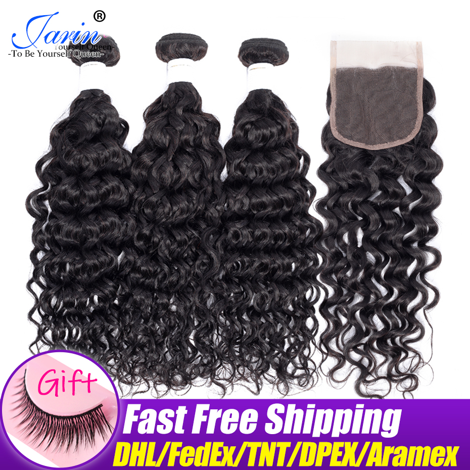 Brazilian Water Wave Bundles With Closure 4 4 Free Middle Three Part 3 Bundles Deal With