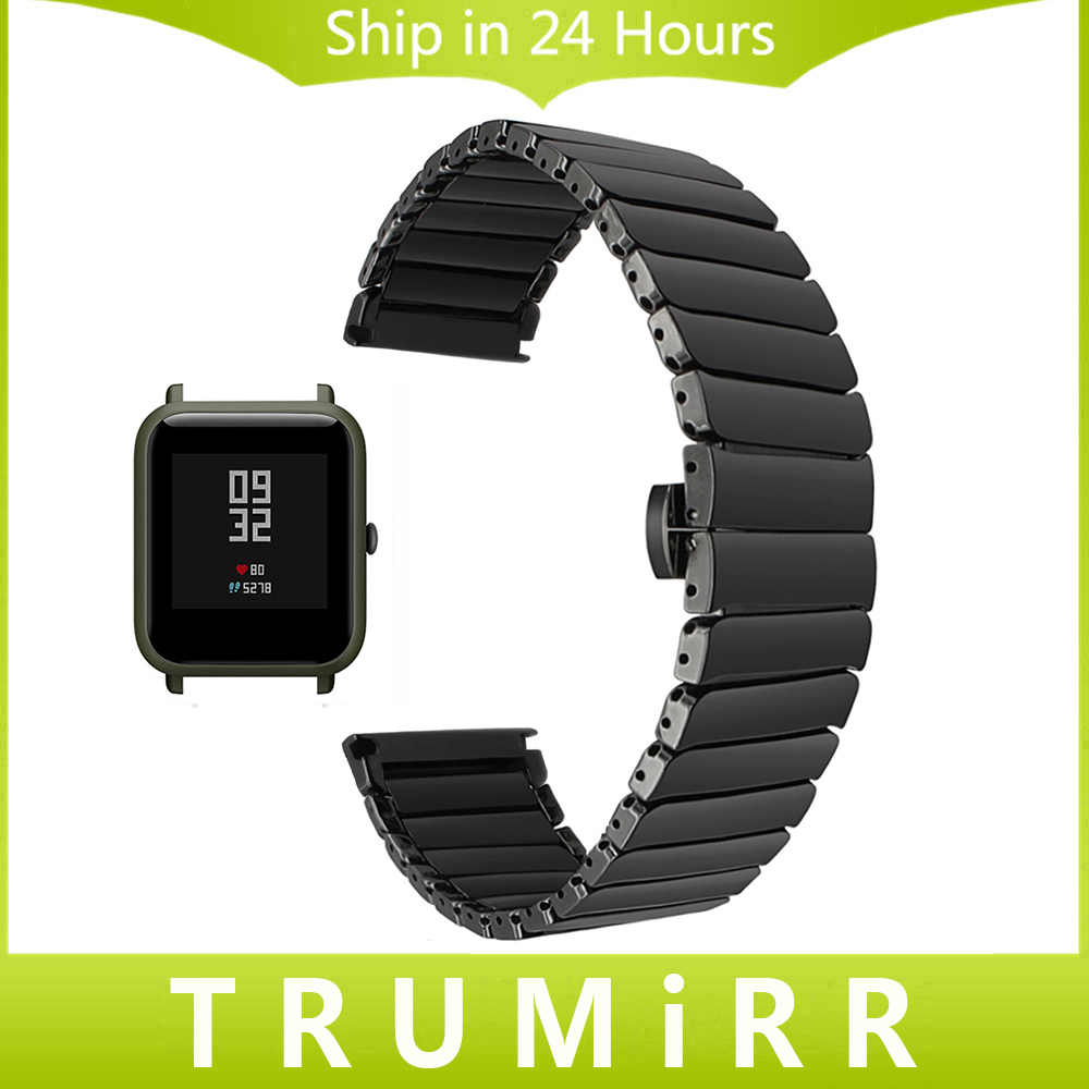 20mm Full Ceramic Watchband Tool For Xiaomi Huami Amazfit Bip BIT PACE Lite Youth Watch Band