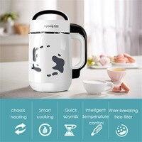 Joyoung DJ12E D61 1.2L 220 V прибор для приготовления соевого молока бытовой Детский кухонный комбайн Кухня блендер измельчительная машина для соевых
