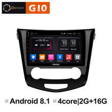 Android 8.1 Unit DVD Radio Multimedia Player for Nissan Qashqai X-Trail 2016 4G DAB+ TPMS Intelligen