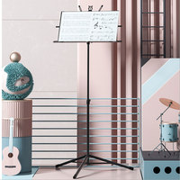 Portable Metal Folding Music stand Guitar Accessories Piano Spectrum Frame Musical Instrument Command Spectrum stand