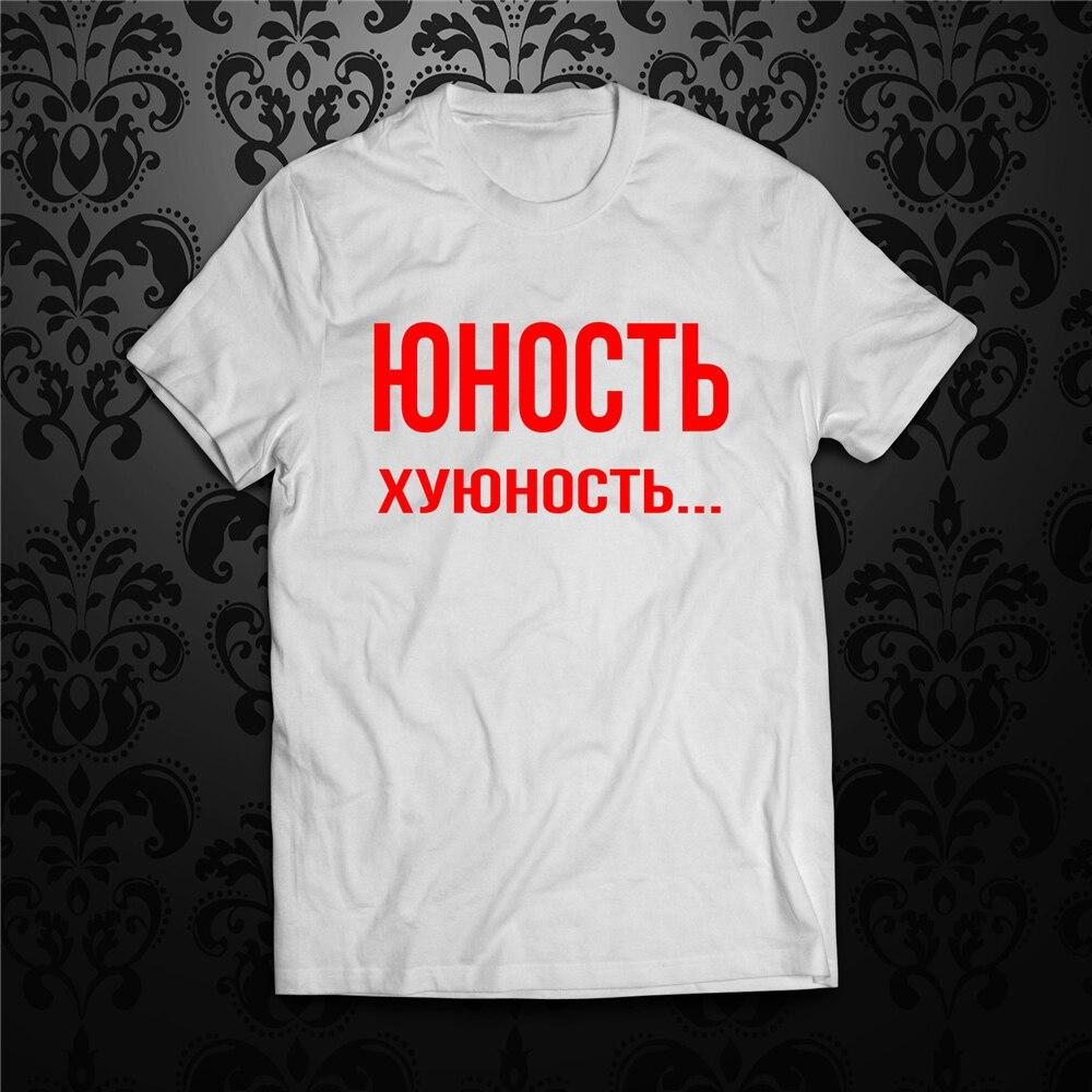Femme Gosha Rubchinskiy Shirt Cyrillic T-shirt Female Russian Letter T Shirt Wome Plus Size Summer Tshirt