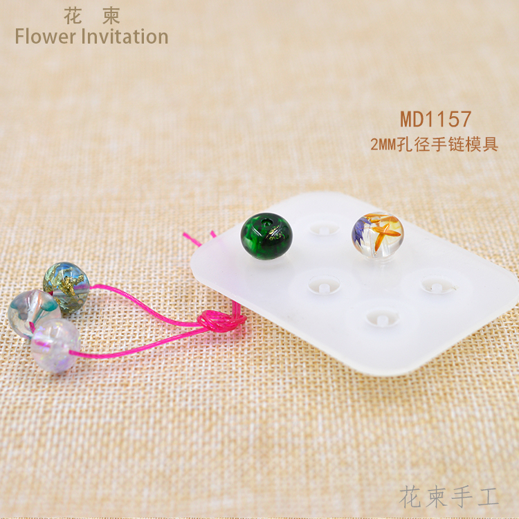 Flower Invitation Bracelet Mold Transparent Silicone Mold DIY Epoxy Glue Beads MD1157 in Jewelry Tools Equipments from Jewelry Accessories