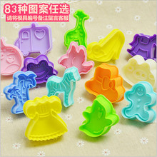 5pcs Cake Stamp Biscuit Mold 3D Cookie Plunger Cutter Pastry Decorating DIY Food Fondant Baking Mould Tool 83 Style for Choosing
