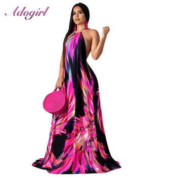 Elegant Floral Print Halter Boho Beach Long Dress Summer Women Sexy Off Shoulder Backless Evening Party Dresses Casual Vestidos