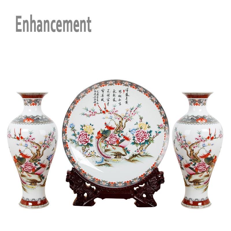 새로운 도착 골동품 Jingdezhen 세라믹 꽃병 Platet 세트 - 가정 장식
