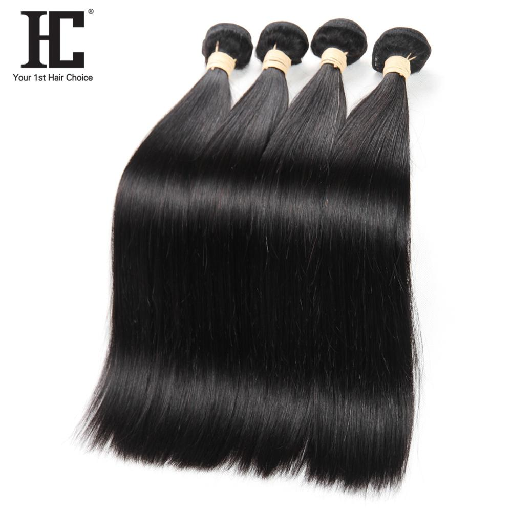 HC Products 100% Brazilian Straight Hair Weave 4 Bundles 8 28 Inch Human Hair Extensions Non Remy Hair Natural Black Can Dye-in 3/4 Bundles from Hair Extensions & Wigs    1