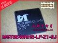 MST6E48RHS-LF-Z1-SJ Оригинальный