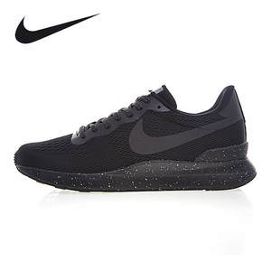 on sale a5a90 58053 Nike LT17 Men s Running Shoes Lightweight Non-slip Internationalist