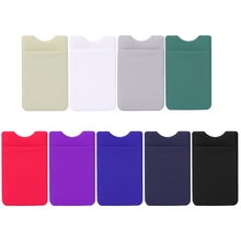 Elastic Adhesive Sticker Cell Phone Wallet Case Credit ID Card Holder Pocket