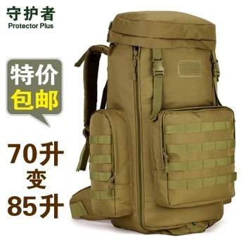Compare Prices on Waterproof Backpack Surviv- Online Shopping/Buy ...