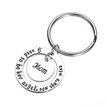 I Used to Be Her His Angel,Now She's He's Mine Round Circle Key Ring Mom Dad Memorial Pendant Keychain Keyfob Mother Father Gift 2018 memorial charm pendant in memory i used to be her angel now she is mine lost her mother lost her grandmother