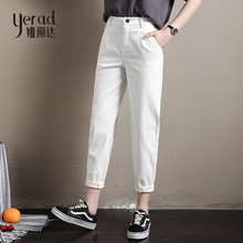 Loose Trousers Summer Casual