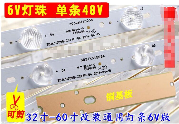 6V lamp Universal LCD TV backlight lamp 32 inch 6V8 lamp LED lamp lens rear projection LCD TV