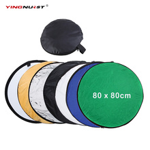 New 32″ 80cm 7 in 1 Moveable Pictures Studio Reflector Multi Picture Disc Collapsible Spherical Gentle Reflector Digital camera Equipment