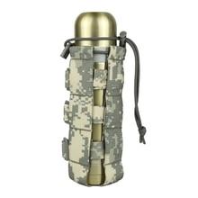 Molle сумка для бутылки воды, тактическая сумка для бутылки воды, военная система, сумка для чайника, походов, путешествий, наборы для выживания, держатель