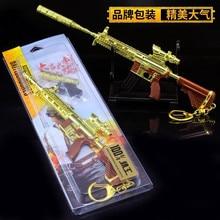 pubg M416 gold Game Playerunknown's Battlegrounds Keychain Weapon Model Keyring zinc alloy