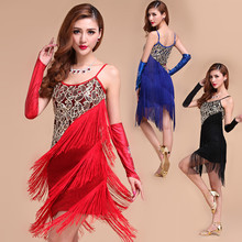 Latin Dance Costume Performance Wear Adult Tassel Sequins Clothing Customize Women's Latin Dance Dress