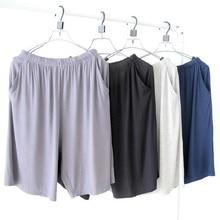 Plus size Sleep Lounge Pants Men pajamas