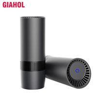 GIAHOL Mini Portable Intelliget Car Air Purifier USB HEPA Fresh Air Negative Ion Cleaner Oxygen Removes PM2.5 Smoke Odors Black