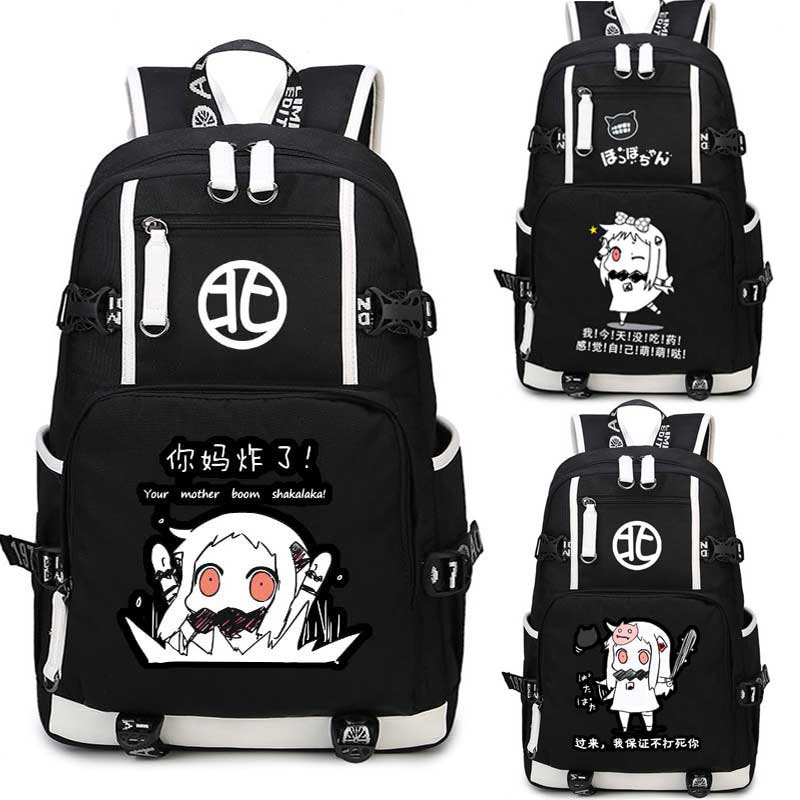Kantai Collection Backpack Cosplay Anime Canvas Bag Luminous Schoolbag Travel Bags anime tokyo ghoul dark in light luminous satchel backpack schoolbag shoulder bag boys gilrs cosplay gifts