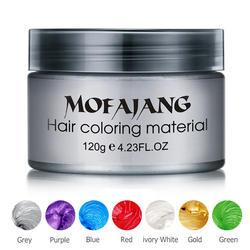 Цветной воск для волос для укладки Помпона серебристого цвета, серый цвет, временная краска, одноразовая мода, фестиваль, праздник